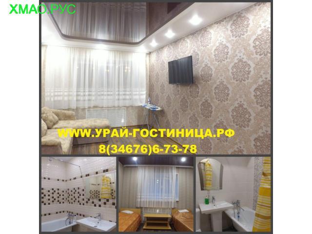 Квартира по суткам в Урае-урай гостиницы
