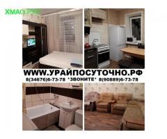 Апартаменты рф-посуточная аренда-урай отели