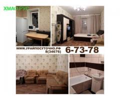 Квартира по суткам в Урае-аренда недвижимости урай