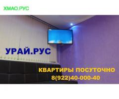 Квартиры посуточно в Урай - фото реальные - урай.рус-урай аренда