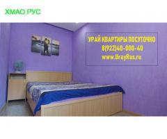 Урай сдам квартиры - мини гостиница 8(922)40-000-40-сдам квартиру в г урай хмао