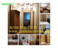 Урай апартаменты посуточно -снять квартиру в урае посуточно без посредников