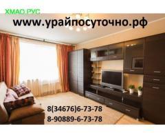 Гостиница Урай - Золотой ключик