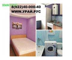 Квартира от собственника Урай на сутки,месяц 8(922)40-000-40-квартиры посуточно урай