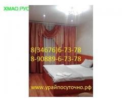 Квартира по суткам в Урае-гостиница город урай