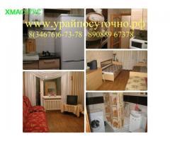 Квартира на сутки Урай дешево-аренда помещений город урай