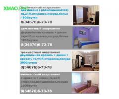 Квартиры посуточно в Урае недорого без посредников-снять квартиру урай посуточно