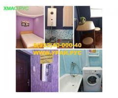 Посуточные квартиры в Урае - это сайт УРАЙ РУС-урай аренда